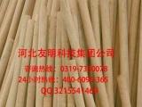 河北友明机械厂家直销铁锹把机拖把棒生产机圆木圆棒生产机圆棒机