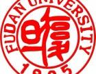 复旦大学EMBA学历学位深圳班