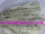 厂家薄利多销优质石棉手选一级