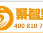 南京聚智堂暑假新高一辅导班/二年级语文看图说话辅导