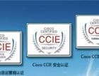 杭州哪家CCIE认证机构更专业