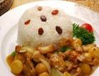 中式快餐店排名 大食头快餐加盟**