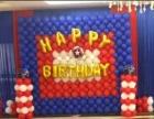 生日策划 门店汽球布置