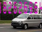 广州个人包车私人租车7一11座车13826269647