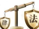 訴訟保全業務流程