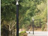 太阳能庭院灯厂家供应成都太阳能庭院灯 小区庭院灯
