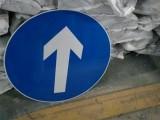 道路标牌 反光标志牌 交通警示牌 公路牌 铝板指示牌
