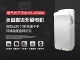 深圳福伊特办公楼感应烘手器 HS-8588A落地式感应烘手机
