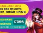 北京华博启慧科技酷猫游戏开创全新共赢模式