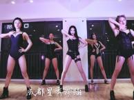 超简单帅气的女生舞蹈爵士舞钢管舞舞蹈培训推荐工作