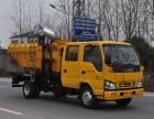 路鑫牌NJJ5073Z5型自装卸式垃圾车 垃圾清运车