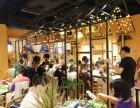 重庆可以加盟花清谷西餐厅吗? 中国十大连锁餐饮 全国餐饮招商