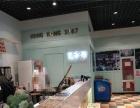 个人成熟商圈冷饮奶茶甜品店转让天津商铺网推