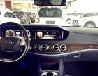 2014款奔驰S级S 320 L 商务型