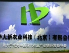 5吨有机肥从四平到锦州凌海找配货车
