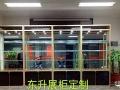 精品货架烤漆化妆品展柜汽车坐椅展示柜红酒柜玻璃展柜