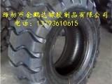 17.5-25装载机轮胎 铲车轮胎 正品三包