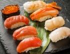 加盟N多寿司怎么样 加盟N多寿司赚钱吗 N多寿司加盟电话多少