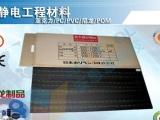 强力推荐 零切尼龙板 防静电尼龙板 黑色导电尼龙棒 日本原装进口