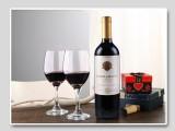 法国百特原装进口葡萄酒批发,经销无需加盟费