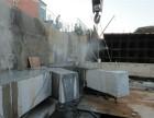 专业混凝土楼板拆除 液压钳拆除 延庆县施工队施工就是靠谱