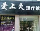 大港新区 赵声路金港花园东门口进大 其他 商业街卖场