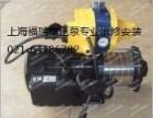 上海闸北区厂家代理格兰富别墅增压泵.安装/销售