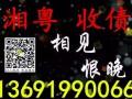 深圳收债要债公司哪家正规?