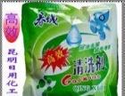 洗衣皂神皂84透明美白新春城绿色238克洗衣皂婴儿