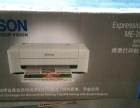 闲置爱普生ME-10照片打印机