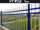 鋅鋼護欄廠家直銷小區圍墻鐵藝別墅防護隔離欄