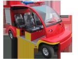 2座电动消防车,益高电动提供一站式的电动消防车服务