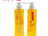 现货日韩品牌温和滋润深层清洁马油卸妆油去