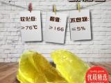 虎林歧化松香氢化松香改性松香水白松香厂家直销