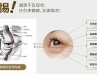 无针雾化祛眼袋的原理,CCTV特邀周博士讲解