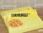 西安广告印刷厂专业定做各种单页海报展架西安纸杯加工厂