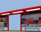 彭州太阳能环保高端公交车候车亭广告灯箱