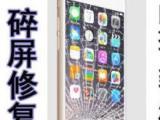 专业手机维修手机换屏手机扩容苹果全系列维修