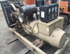 新款东康柴油发电机100KW发电机6BT出售