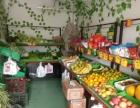 《房媒婆》大型高档小区门口处火爆果蔬店转让房租便宜