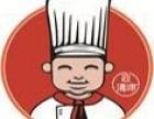 【政清坤 烤肉拌饭加盟】武汉脆皮鸡饭加盟哪家好