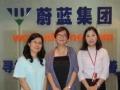 日本留学语言学校、研究生项目免费咨询