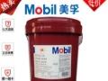 MobiluxEP004润滑脂美孚力士EP004