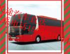 南通到三明的客车(直达15058103142)票价多少 专线