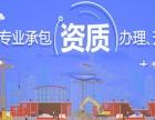 石家庄餐饮等行业卫生许可证