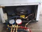 周口市专业上门维修 洗衣机 热水器