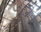 出售九成新二手MVR压缩机浓缩多效蒸发器10台