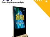 工厂直销65寸液晶广告机 落地广告机 支持货到付款