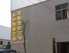 东安工业园多栋厂房