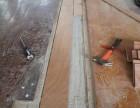 深圳木地板维修 打蜡